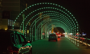 Bayport Credit Union Holiday Lights Merry Mile Nov22-Dec 31